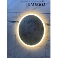 Зеркало овальное с подсветкой для ванной комнаты Авелино